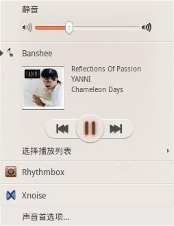 豆瓣电台Ubuntu声音菜单